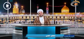 alkhem-alakhlakheea2-2