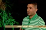 همس القوافي (الشاعر إسماعيل الحسيني)