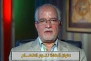 الطب في القرآن ح٣ (نوع الطعام)