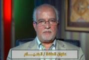 الطب في القرآن ح٤ (الصيام)