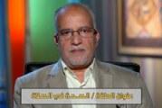 الطب في القرآن ح٥ (الصحة في الصلاة)