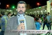 لكم الرأي – تهاني الموالين بذكرى ولادة الإمام الحسن المجتبى (ع)