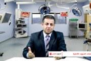 التهاب الجيوب الأنفية (أعراضها – أسبابها – علاجها) – الدكتور حميد الشمري في برنامج المنهاج الطبي