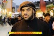 ضيوف الأربعين ج٢ | لقاء مع زوار الإمام الحسين (ع) القادمين من خارج العراق