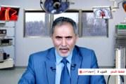 المنهاج الطبي ح٤٥ | ارتفاع ضغط الدم (الأسباب – الوقاية – العلاج) -ج٣