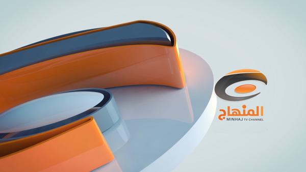 alminhaj_logo_new