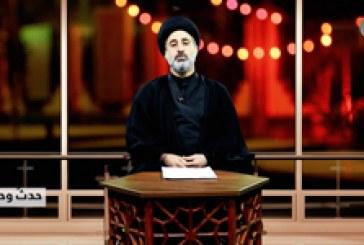 حدث وحديث ح١ ( الإمام الحسن المجتبى عليه السلام)