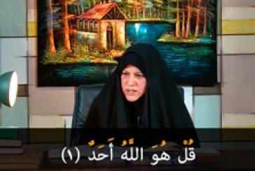 خيركم من تعلم القرآن ح٢