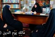 خيركم من تعلم القرآن ح٣