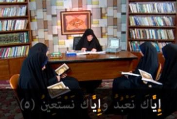 خيركم من تعلم القرآن ح٥