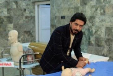 إسعافات أولية ح٤ (كيفية مساعدة الرضيع)