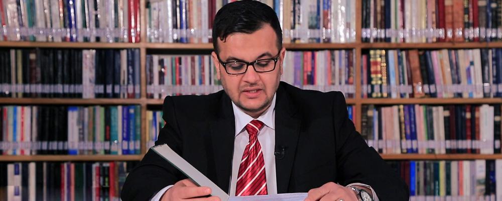 islamic_library_slider2