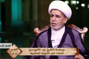 عصور ثقافية (العصر الإسلامي) ج٢