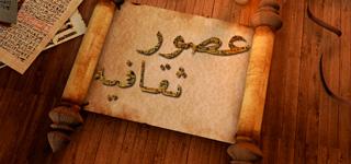 osorthaqafia_home_s