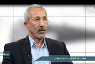 من ذاكرة سجين ح١٣ (محمد جواد الخزعلي)