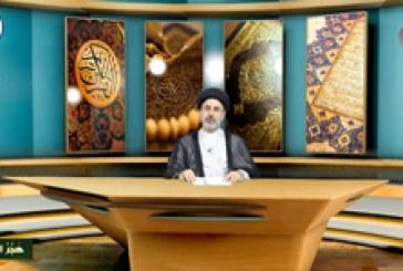 هجر القرآن ح١١