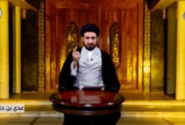 رجال العقيدة ح٢٦ (عدي بن حاتم الطائي)