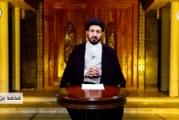 رجال العقيدة ح٢٧ (محمد بن أبي عمير)