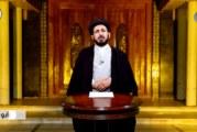 رجال العقيدة ح٢٨ (أبو رافع)