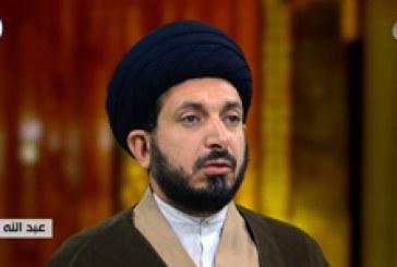 رجال العقيدة ح٢٩ (عبد الله بن بديل)