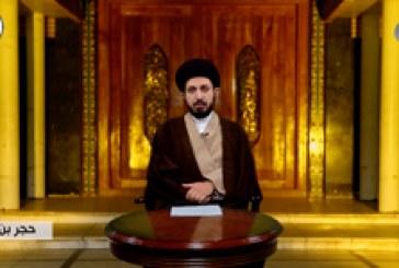 رجال العقيدة ح٣٠ (حجر بن عدي)