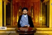 رجال العقيدة ح٣٥ (صفوان بن يحيى)