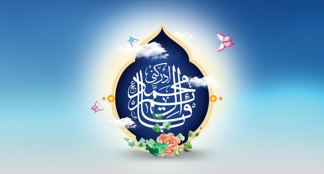 ولادة الامام المهدي عليه السلام 15 شعبان