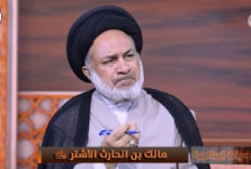 شخصيات إسلامية (مالك بن الحارث الأشتر -رض-)