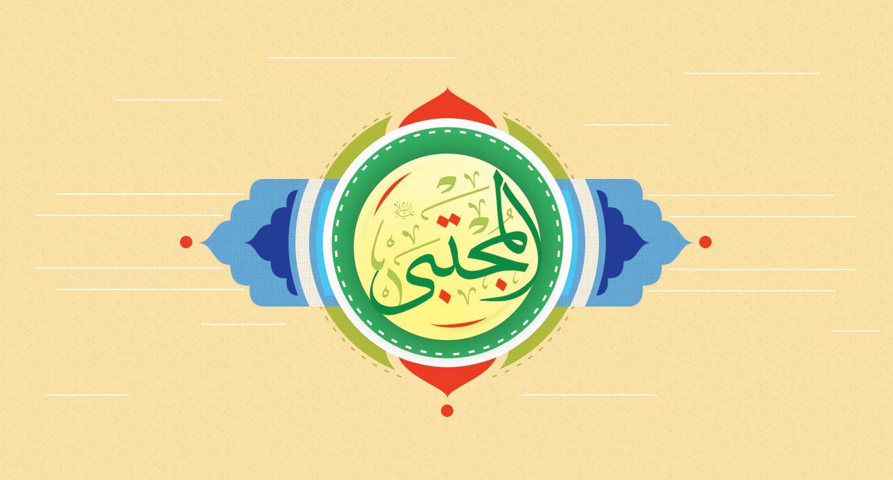 ولادة الامام الحسن عليه السلام 15 رمضان