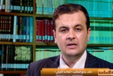 المكتبة الإسلامية (كتاب جامع المقاصد للعلامة الكركي)