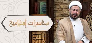 mohatherat_islamia_s