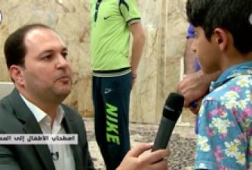 صيد كاميرا ح١٢ (اصطحاب الأطفال إلى المساجد)
