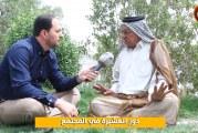 صيد كاميرا ح١٥ (دور العشيرة في المجتمع)