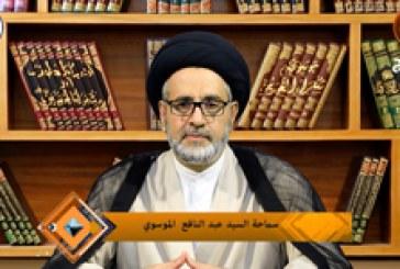 الإمام الحسين (ع) شعار وواقع ح٢ (إنّا أهل بيت النبوة)