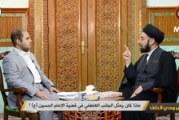 من وحي الطف ح٤ (هل أن خروج الإمام الحسين(ع) وهو عالم بمقتله انتحار؟)