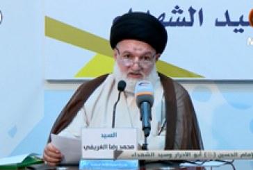 ملتقى رؤى الفكري (الإمام الحسين (ع) أبو الأحرار وسيد الشهداء)