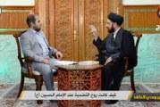 من وحي الطف ح٦ (كيف كانت روح التضحية عند الإمام الحسين -ع-)