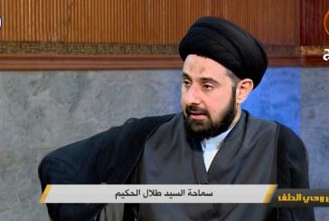 من وحي الطف ح٩ (لماذا تخلف أهل الكوفة عن نصرة الإمام الحسين(ع) بعد إرسالهم الكتب لاستقدامه؟)