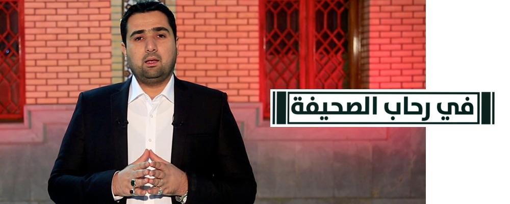 ferehab_sahifa_slider3