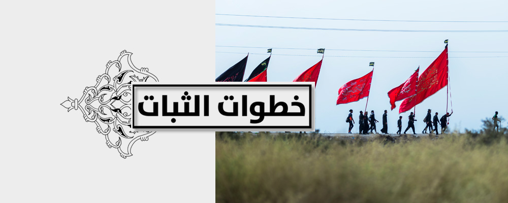 khatawat_thabat_slider2