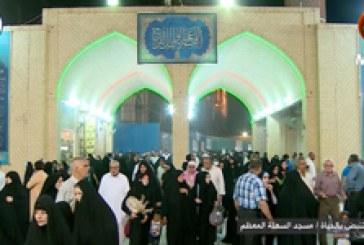 معالم تنبض بالحياة (مسجد السهلة المعظم)