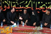 مواكب الولاء ح١٤ (موكب الحسينية الأولى – غماس)
