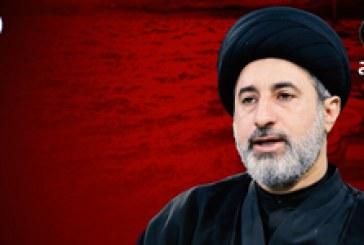 مُثل الإمام الحسين (ع) ح١٠