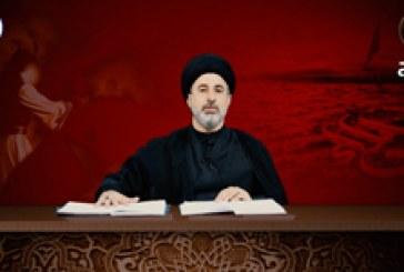 مُثل الإمام الحسين (ع) ح٦
