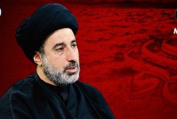 مُثل الإمام الحسين (ع) ح٨