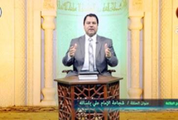 فرائد نهج البلاغة ح٢٠ (شجاعة الإمام علي (ع) بلسانه)