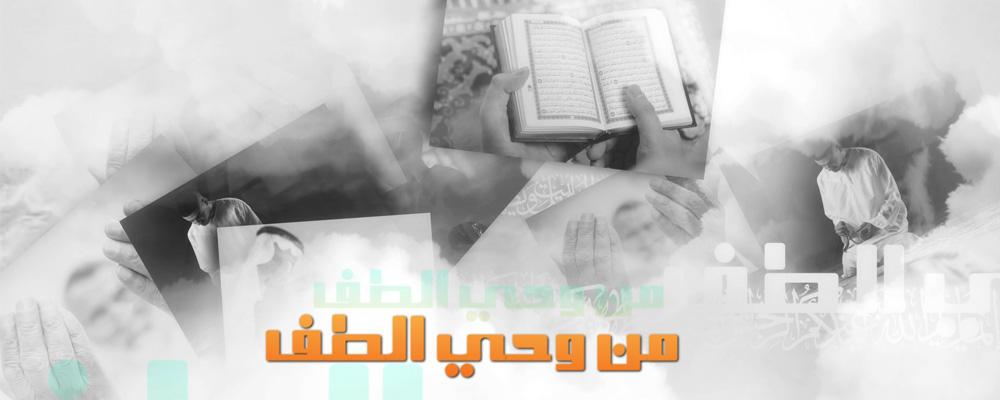 fromwahyaltaf_slider2