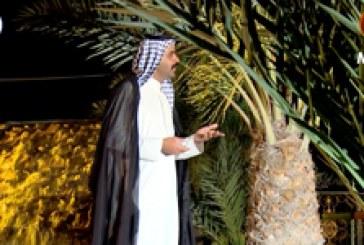 همس القوافي (الشاعر أحمد البركي)