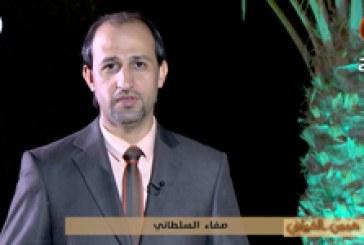 همس القوافي (الشاعر قاسم الدعمي)