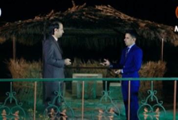 همس القوافي (الشاعر وسام البصري)
